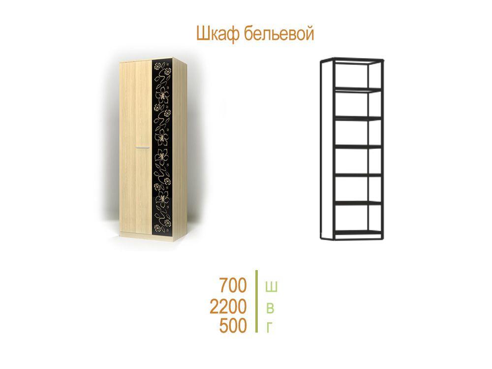 Шкаф для белья Багира